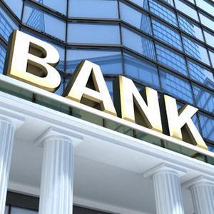 Банки Приаргунска