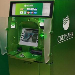 Банкоматы Приаргунска
