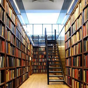 Библиотеки Приаргунска