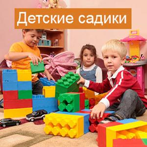 Детские сады Приаргунска
