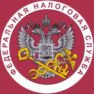 Налоговые инспекции, службы Приаргунска