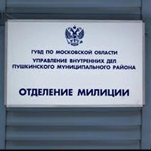 Отделения полиции Приаргунска