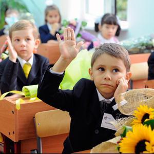 Школы Приаргунска