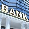 Банки в Приаргунске