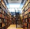 Библиотеки в Приаргунске