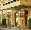 Гостиницы в Приаргунске