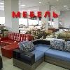 Магазины мебели в Приаргунске