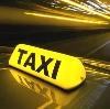 Такси в Приаргунске